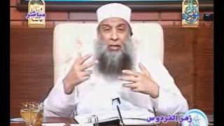 زهر الفردوس (3) الشيخ أبو إسحاق الحويني