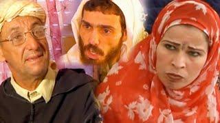 FILM COMPLET   تمليلاي   TIMLILLAY  Jadid Film Tachelhit tamazight,فيلم نشلحيت , الفلم الامازيغي