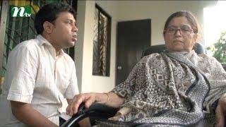 Bangla Natok Aughoton Ghoton Potiyoshi l Episode 11 I Prova, Jenny, Mishu Sabbir l Drama & Telefilm