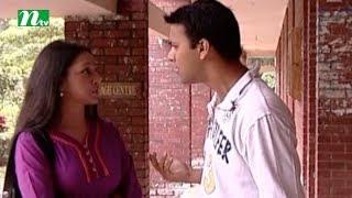 Drama Serial Swapnajal | Episode 09 | Prova, Tinni, Srabonti