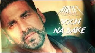 Soch na sake song by Pakistani Young Boy     Irfan Aslam    Jahanzaib Qasim