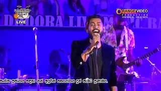 Anthima Mohothedi Song Nilan Hettiarachchi With Meerigama Dhoora