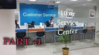 10.Or (Tenor) Mobile service centres specification Review,  Full Detail and Company Profile and more