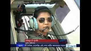 Documentary on First women pilot of Bangladesh Air Force.
