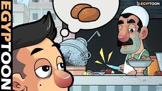 جرين برجر | Green Burger | العيال السيس اللي مش عارفة تقول طعمية