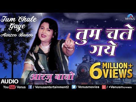 Xxx Mp4 प्रेमी से बिछड़ने का दर्द तुम चले गए Tum Chale Gaye Arzoo Bano Best Bollywood Sad Songs 3gp Sex