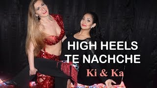 HIGH HEELS TE NACHCHE Dance Video Song | KI & KA | Meet Bros ft. Jaz Dhami | Yo Yo Honey Singh