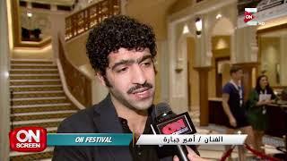 On screen - لقاء مع المخرج العراقي محمد الدراجي مخرج فيلم الرحلة على هامش مهرجان دبي السينمائي