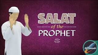 Salat Of The Prophet app trailer