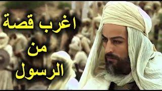 اغرب قصة رواها النبي محمد عن الرجل الذي تكلم مع المسيح الدجال