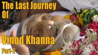 The Last Journey Of Vinod Khanna Part-2