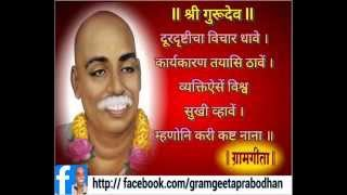 RamdhanMahrajPravachan-रामधन महाराज