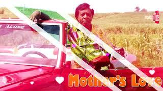 Sundar Popo - Mother's Love [ Trinidad Chutney Music ]