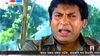 Eid ul azha New bangla natok 2017 by Mosharaf Karim