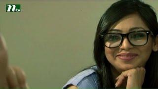Bangla Natok Aughoton Ghoton Potiyoshi (অঘটন ঘটন পটিয়সী) l Episode 63 I Prova, Jenny, Mishu Sabbir
