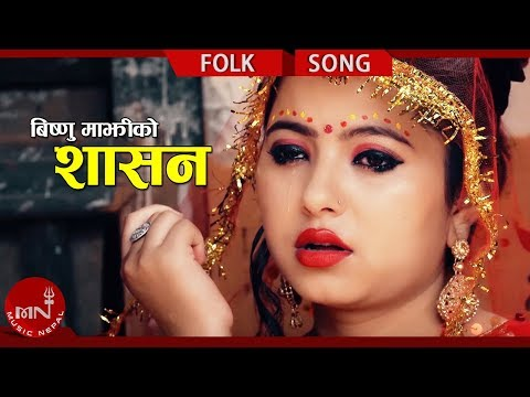 Xxx Mp4 Bishnu Majhi S New Lok Dohori 2075 2018 Shasan Arjun Kunwar Ft Bimal Adhikari Saya Bhandari 3gp Sex