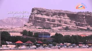 Golden Beach Hotel Qeshm Island