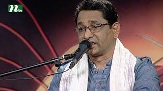 Taray Taray Rochito - Musical programme | Stay Tuned with Hasan Mahmud #Shah Abdul Karim |Episode 16