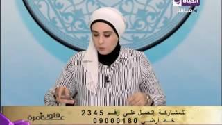 برنامج قلوب عامرة - متصل يسأل عن حكم معاشرة زوجته من دبرها وكفارة ذلك - Qlob Amera