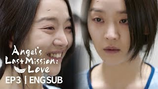 What's Wrong With Shin Hye Sun? [Angel's Last Mission: Love Ep 3]