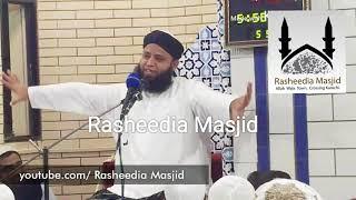 (New) Molana Anas Younus Sahab Meri Nisbat Madine Se U Hi Nahi Hai
