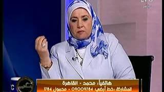 د. سعاد صالح تجيب عن معدل مرات الممارسة الزوجية شهريًا؟  .. ود. ميسون: مرتين في الاسبوع