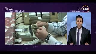 اليوم - البنك المركزي : 298 مليون دولار زيادة فى تحويلات المصريين بالخارج خلال سبتمبر الماضي