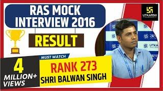 RAS 2016 -273rd Ranker Shri Balwan Singh