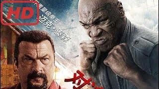 China Salesman Trailer# 1 (2017)_Steven Seagal - Mike Tyson Action Movie HD | Carolyn