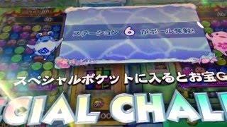 【最新メダルゲーム】カラコロッタ2 18000ベット通常プレイ!PART2【チャンネル登録者数400人記念】