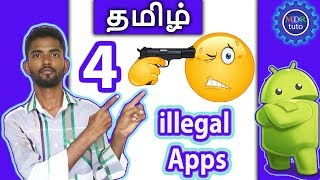 [ Mumbai Tamil ] 🔥😡👤 4 Android illegal Apps ? without Root ! Fake ID | Hacking Tips and Tricks |