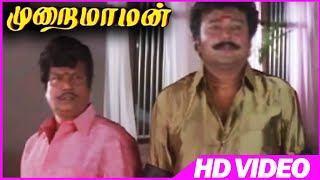 Murai Maman | Tamil  Comedy Scenes | Goundamani | Jayaram | Senthil | Tamil Movies