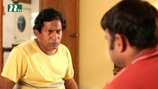 Bangla Natok - Baper Beta (বাপের বেটা) | Episode 04 | Mosharraf Karim & Richi | Drama & Telefilm