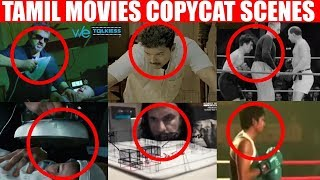 Tamil movies copycat scenes that we failed to notice   Kollywood