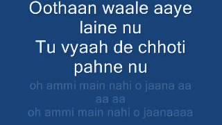 Sargi | Tu Mera 22 Main Tera 22 | Amrinder Gill | Yo Yo Honey Singh | lyrics
