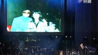 2010劉家昌封mic演唱會 劉家昌 思慕的人+酒後心聲等組曲 part 8/16