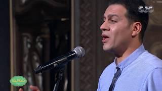 """صاحبة السعادة  """"مولاي إني ببابك"""" بصوت المطرب ماهر محمود وفرقة أيامنا الحلوة"""