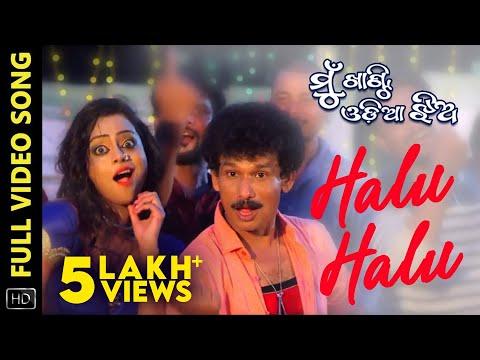 Xxx Mp4 Halu Halu Mu Khanti Odia Jhia Full Video Song Odia Movie Papu Pam Pam Krishna 3gp Sex