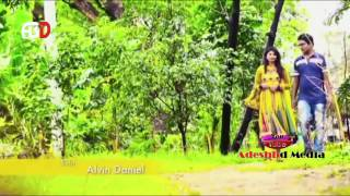 Bangla Song Tumi Bihone by Rakib Musabbir Bangla Music Video HD