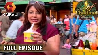 Flavours Of Thailand: Lekshmi Nair Trying  Dishes At China Town | 21st July 2016 | Episode 24