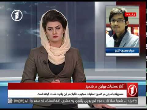 Afghanistan Dari News.13.04.2017 خبرهای افغانستان
