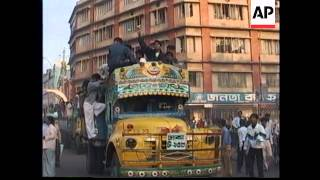 BANGLADESH: DHAKA: POLITICAL RALLY ENDS IN VIOLENCE