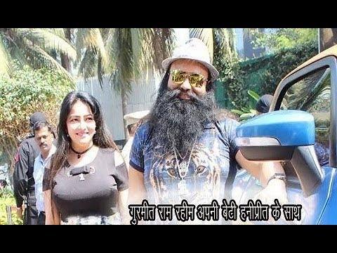 Xxx Mp4 गुरमीत राम रहीम की बेटी है गजब की हॉट देखकर चौक जाएंगे आप 3gp Sex