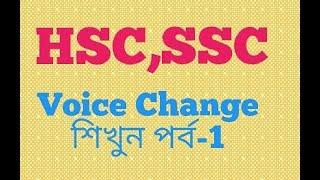 English Grammar in bengali | Voice Change |Part 1| |Nahid24