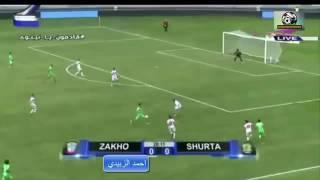 أهداف مباراة الشرطة2-1زاخو/الجولة التاسعة من الدوري العراقي الممتاز