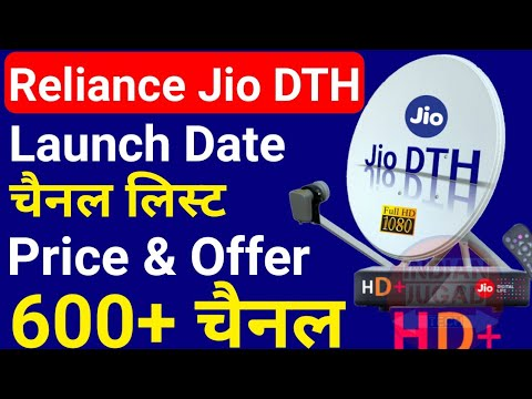 Xxx Mp4 Jio DTH Launch Date Price Channel List Reliance Jio Set Top Box 3gp Sex