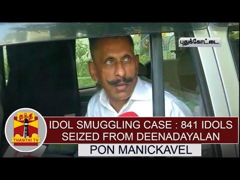 Idol Smuggling Case : 841 Idols Seized from Deenadayalan - Pon Manickavel, IG (Idol Wing)