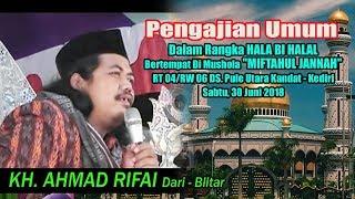 LIVE KH. AHMAD RIFAI Dari - Blitar Jawa Timur