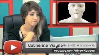 유튜브 스타들의 '약 빨고 만든 아이스크림 광고' 리액션