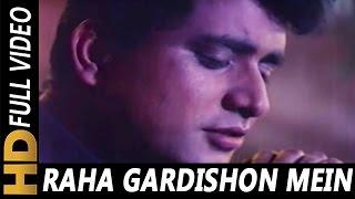 Raha Gardishon Mein Hardam Mere Ishq Ka Sitara | Mohammed Rafi | Do Badan Songs | Manoj Kumar